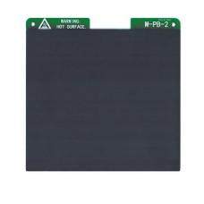 Flex Board, Afinia H400 (27696)