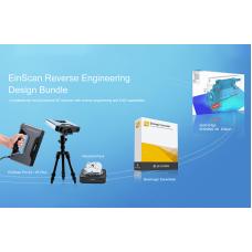 EinScan Reverse Engineering Design Bundle